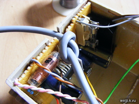 C64 power supply