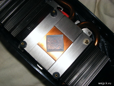 Heatsink bottom